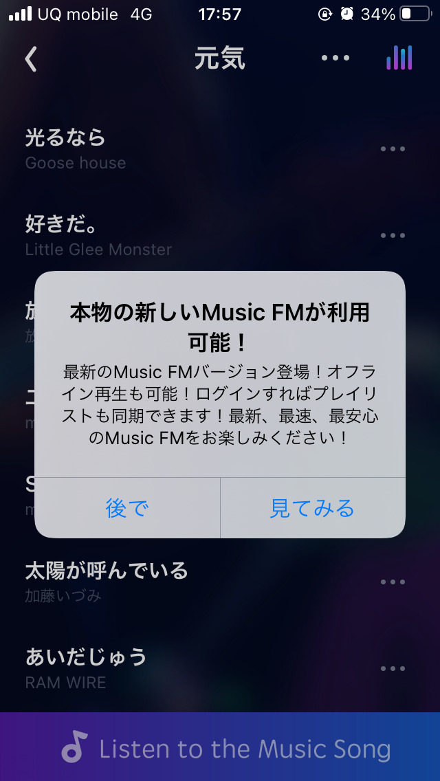 Music box ダウンロード 方法
